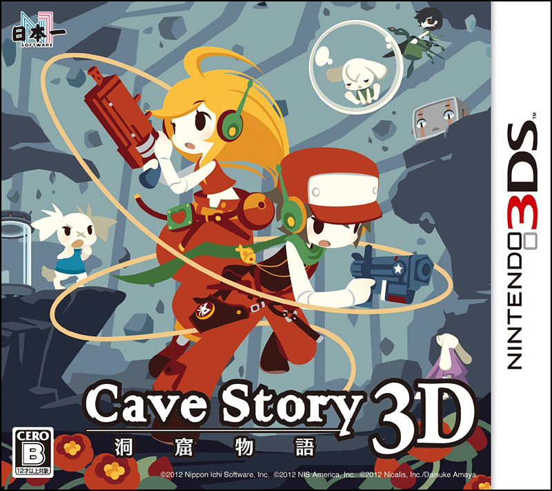 Cave_Story_3D_Japanese_Boxart.jpg