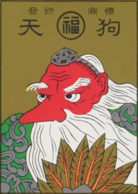 Cleaned Cropped Tengu.png