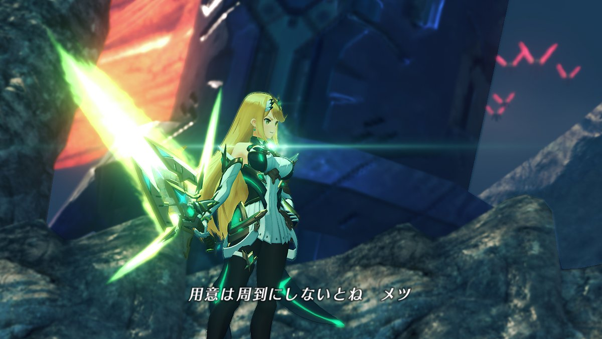 Covered canon Mythra.jpg