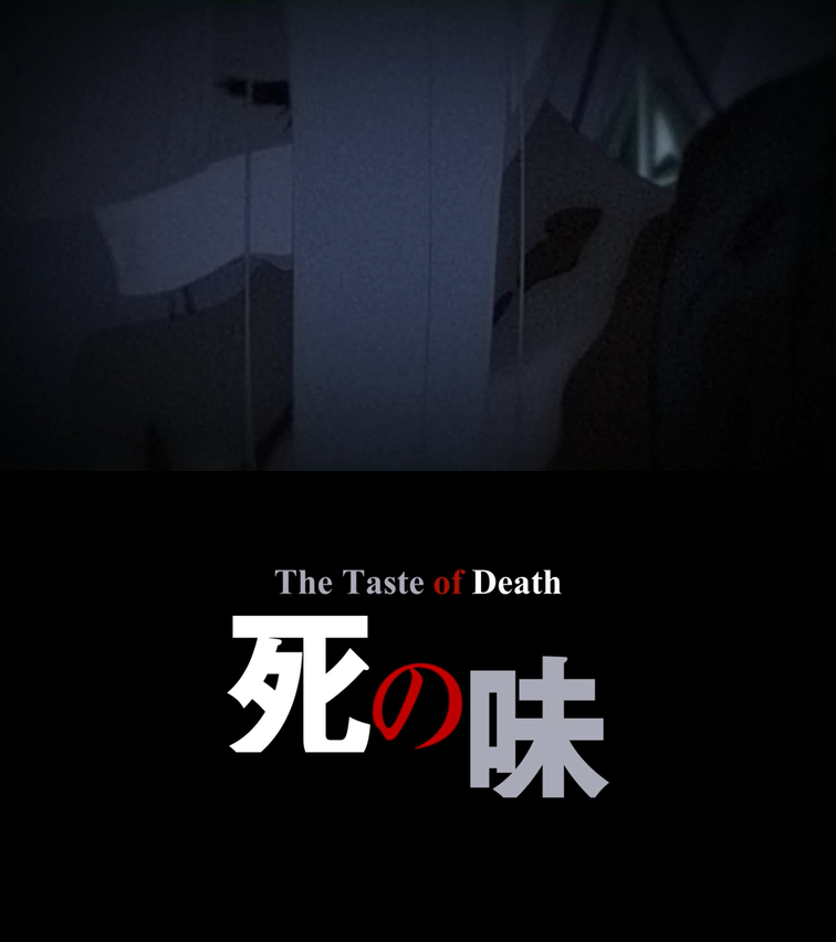 Episode Title.png