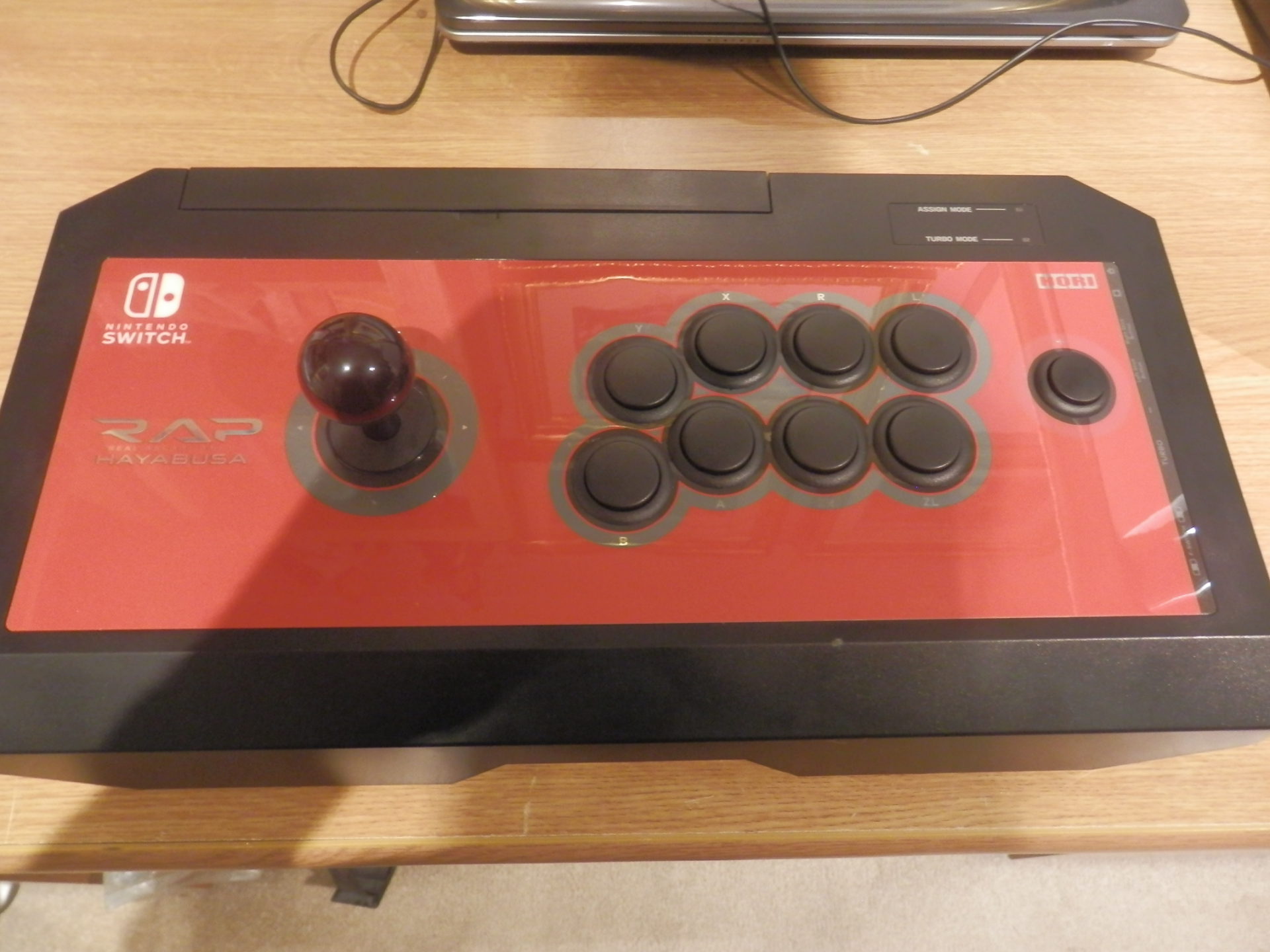 Fight Stick.png