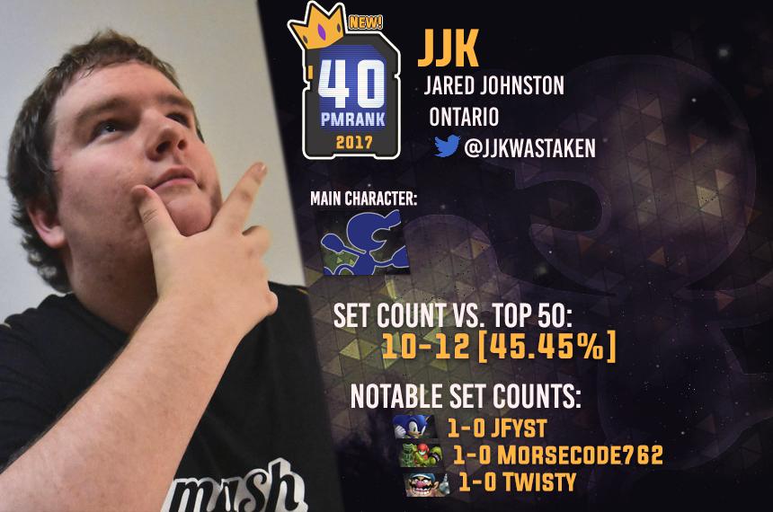 JJK 2.png