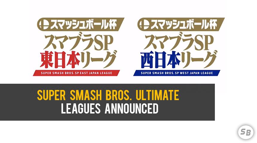 Leagues_Announced.jpg