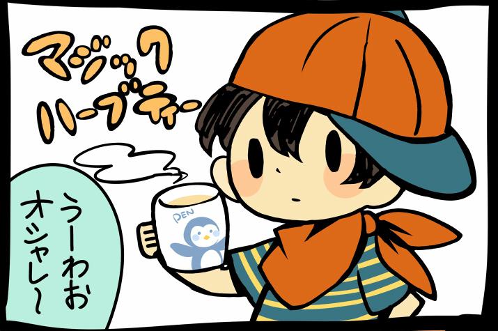 Ninten Tea.png
