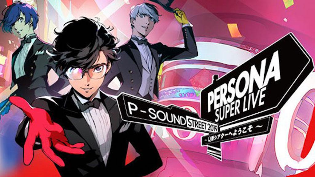 P5-Super-Live-2019_12-30-18.jpg