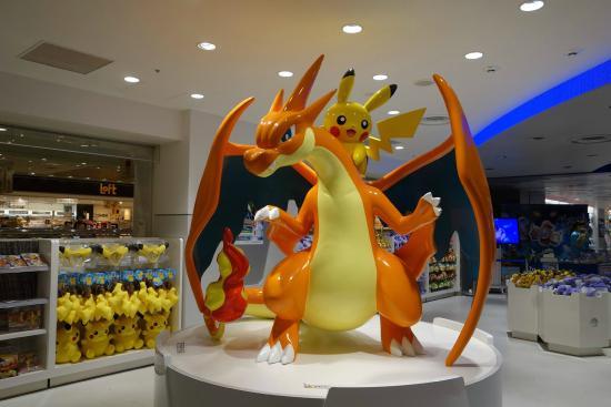 pokemon-mega-center-tokyo.jpg