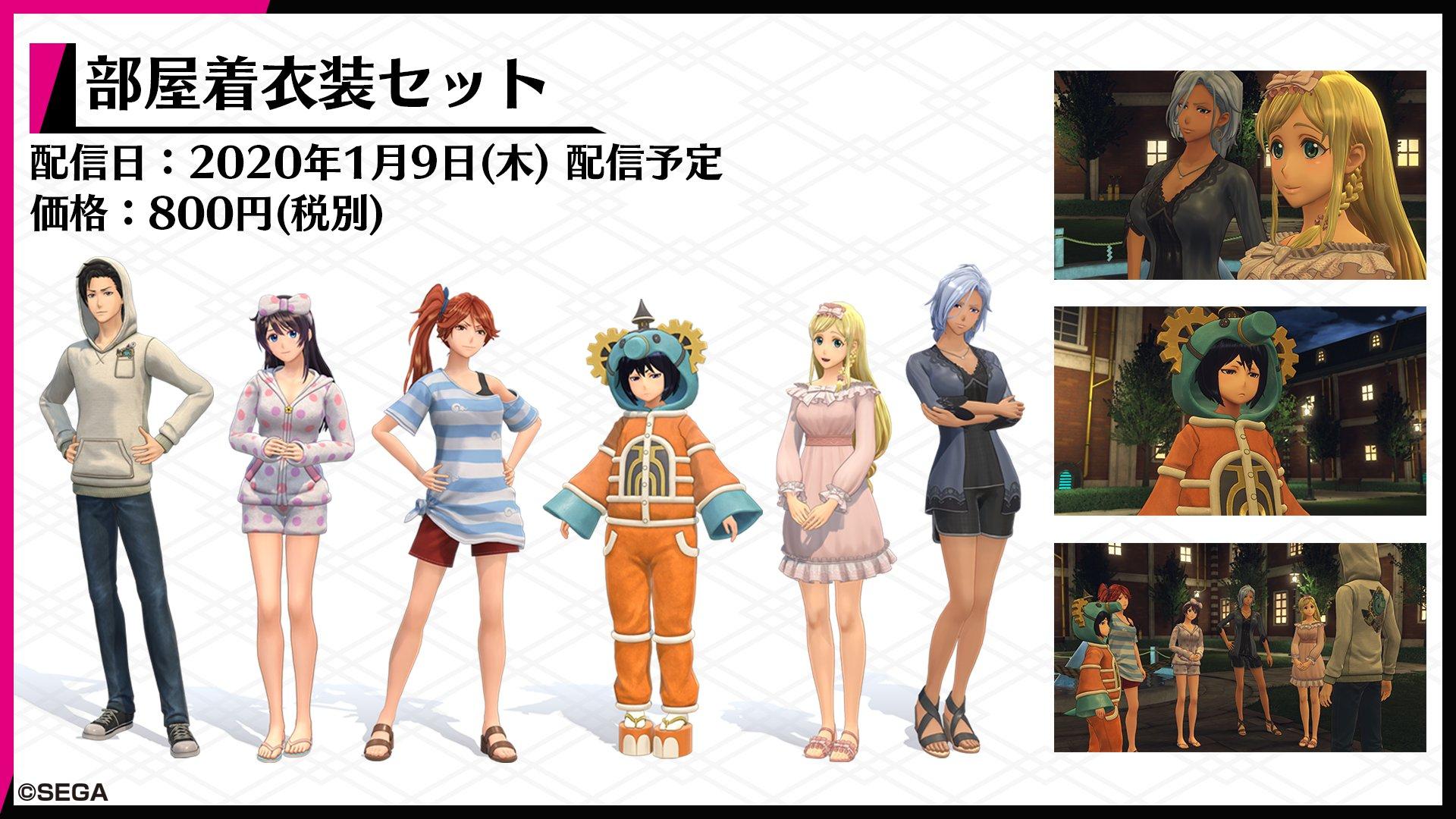 Project-Sakura-Wars-DLC-DualShockers-4.jpg