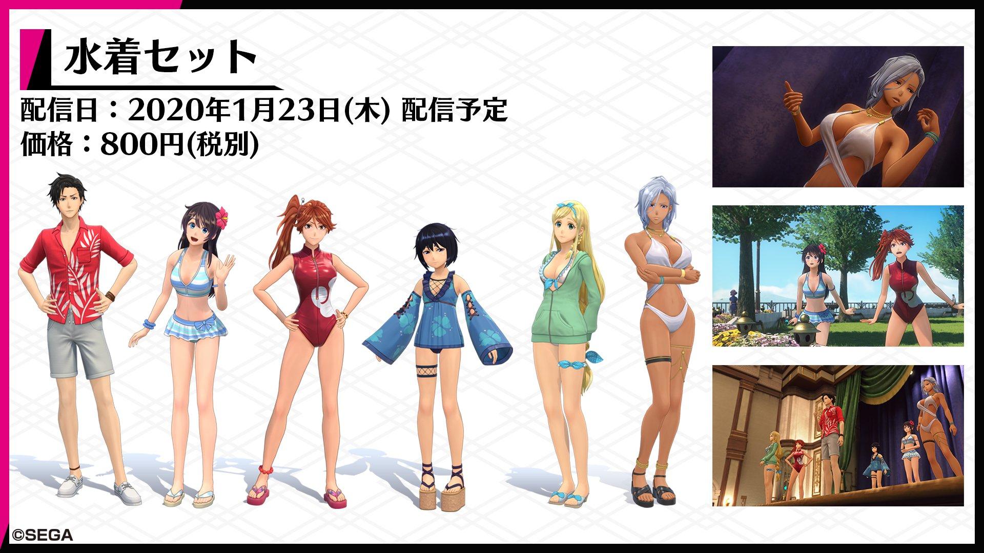 Project-Sakura-Wars-DLC-DualShockers-8.jpg