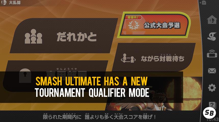 qualifier.jpg