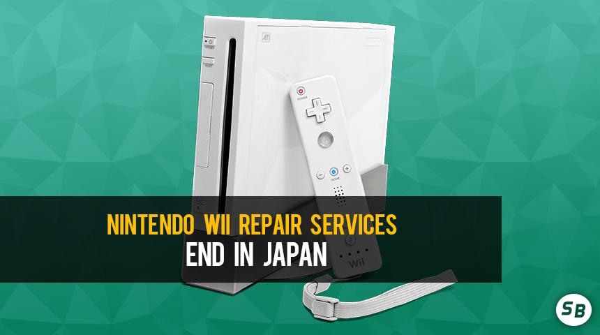RIP_Wii.jpg