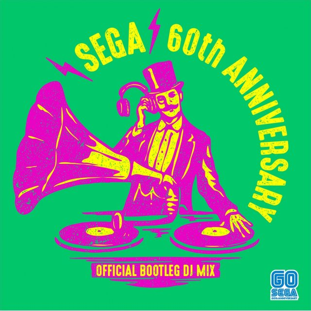sega-60th-anniversary-official-bootleg-dj-mix-657817.1.jpg