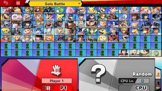 Smash Ultimate post DLC 2.png