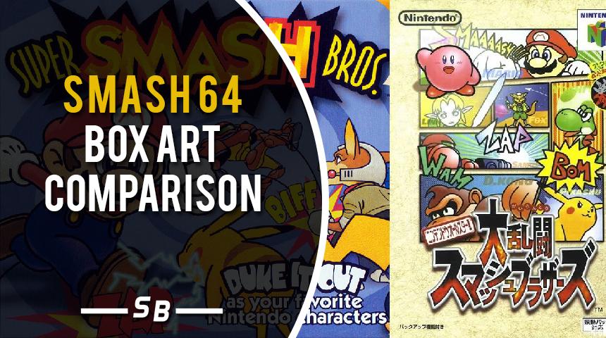 smash64boxart.jpg