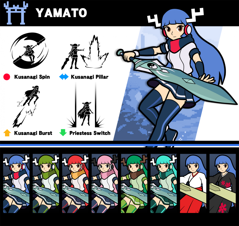 smash_yamato_final.png