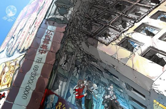 SMT1 Hero collapsed building.jpg