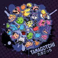 tamagotchi.png