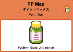 PPMax.PNG