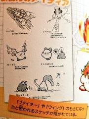 KirbySuperStarUnusedAbilities.jpeg