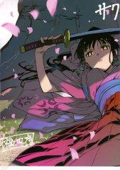Sakura Wars_Hesei(L).jpg