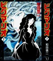 Medusa's story.jpg